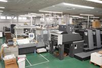 印刷工場 風景