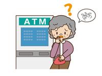 ATMと高齢者