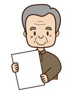書類を手にする高齢者