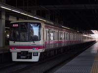京王8000系電車