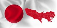 日本  国旗 東京 背景