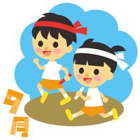 子供と行事 9月 運動会