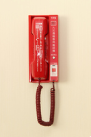 火災通報装置