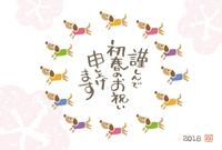 戌年 犬の年賀状イラスト