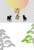 犬と日の出と松の木の年賀葉書