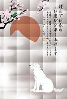 白い犬と梅の木と日の出の年賀状テンプレート