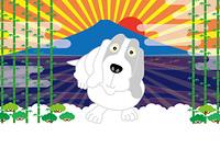犬と富士山と日の出のポップなポストカード