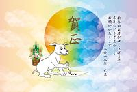 書き初めをする犬のイラスト年賀状テンプレート