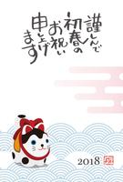 戌年 狛犬置物の年賀状イラスト