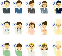 働く人 職業 バツ ばつ プラカード 問題 クイズ