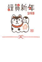 2018年 戌年 張子の狛犬 年賀状イラスト