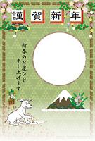 書道で書き初めをする犬の和風イラスト写真フレーム年賀状テンプレート 戌年