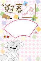犬と羽子板と独楽のイラストの扇型の写真フレーム年賀状テンプレート 戌年