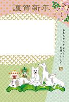 犬たちと猫のイラストの写真フレーム年賀状テンプレート 戌年