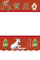書道で書き初めをする犬のイラスト写真フレーム年賀状テンプレート 戌年