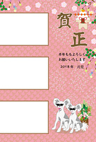 サングラスのおしゃれな犬のイラストのピンクの写真フレーム年賀状テンプレート 戌年