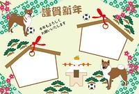 柴犬と絵馬のイラストの写真フレーム年賀状テンプレート戌年