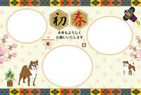 柴犬と梅の花のイラスト写真フレーム年賀状テンプレート戌年
