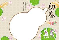 犬と稲穂のイラストのひょうたん型の写真フレーム 年賀状テンプレート戌年
