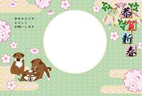 柴犬の子犬と梅の花のイラストの和風写真フレーム 年賀状テンプレート戌年
