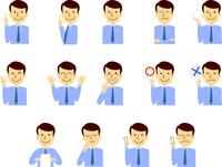 サラリーマン 働く人 新入社員 男性 表情 ジェスチャー セット