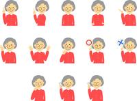 おばあちゃん シニア 女性 表情 ジェスチャー セット