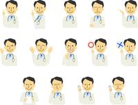 医者 ドクター 働く人男性 表情 ジェスチャー セット