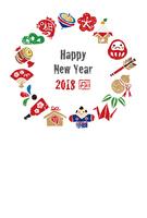 2018年 戌年 縁起物の年賀状イラスト