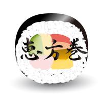 節分 恵方巻 寿司 アイコン