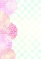 花と市松模様