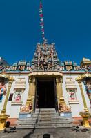 マハマリアマン寺院