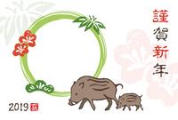 亥年 写真フレーム付き猪親子の年賀状イラス
