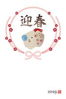 亥年 猪の置物と梅飾りの水引の年賀状