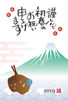 亥年 猪置物、富士山と波模様の年賀状