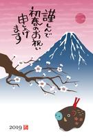 亥年 猪の置物、富士山と梅の花の年賀状