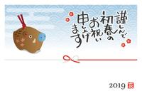 亥年 猪の置物 日本の伝統波模様 年賀状
