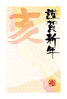 2019年 年賀状ハガキデザイン