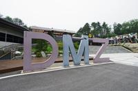 DMZ第3トンネル見学施設