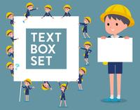 flat type Nursery school boy_text box