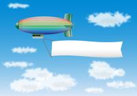 カラフルな飛行船のイラスト