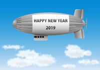 飛行船の年賀状