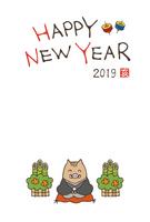亥年 手書き年賀状イラスト 門松と座布団に座る猪