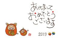 亥年 手書き年賀状イラスト ダルマ姿の猪