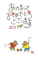 亥年 手書き年賀状イラスト 独楽で遊ぶ猪