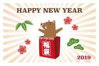福袋から飛び出すイノシシの年賀状イラスト