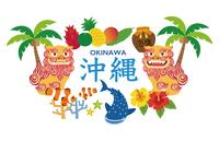 沖縄 観光名物 シーサー ジンベイザメ ゴ