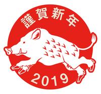 イノシシと賀詞 アイコン 2019年 年賀状素材