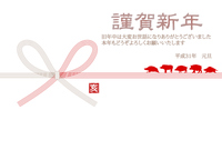 亥 紅白 年賀状 背景