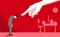 巨大な手に指さされるビジネスマン - パワハラ