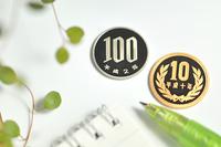 小銭と筆記具